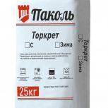 Паколь Торкрет С (сульфатостойкий ремонтный торкрет состав), Самара