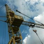 Услуги башенного крана кб 408 на выгодных условиях, Самара