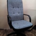Кресло для руководителя Бизнес, Самара