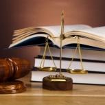 Юридические услуги в Самаре, Консультации, Самара