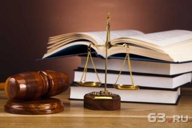 юридические консультации пенсионерам в самаре