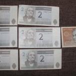 эстонские кроны,  украинские гривни, 50рупий, 1000 афгани, Самара