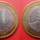 10р. Республика Адыгея 2009г, Самара