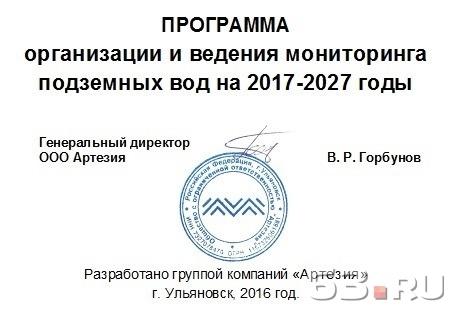 Подать объявление о ликвидации ооо в самаре работа 74 ру копейск свежие вакансии