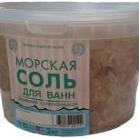 Соль морская розовая крымская для ванн, ПЭТ банка 2 кг, Самара