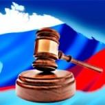 Юридическая защита заемщиков банков, Самара
