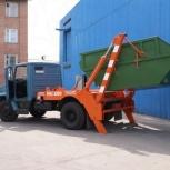 Вывоз мусора в Самаре, Самара