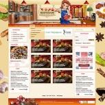 Эксклюзивный веб сайт для вашей компании, Самара