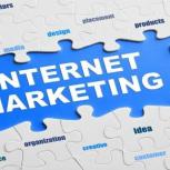 Продвижение сайтов (SEO), SMM, интернет-маркетинг, Самара