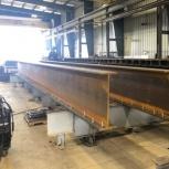 Производство и изготовление металлоконструкций из сварной балки, Самара