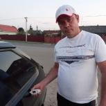 Автоподбор, Самара