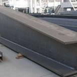 Балки стальные сварные двутавровые, Самара