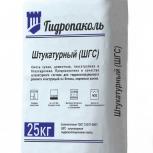 Гидропаколь Штукатурный (гидроизоляционный ремонтный состав), Самара
