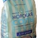Крымская морская розовая соль для ванн, пакет 1,0 кг, Самара