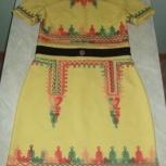 Продам очень красивое и удобное платье. Торг!, Самара