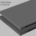 Пластины теплоизоляционные k-flex 6 мм, Самара