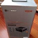 Компьютерный Блок Питания Xigmatek NRP-HC1201, Самара