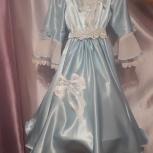 Платье нарядное праздничное, Самара