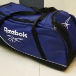 Хоккейная сумка на колёсах. Доставка из Омска, Самара