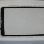 Тачскрин  для планшета Dexp Ursus Z280, Самара