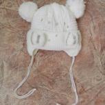 Зимняя шапка белая, Самара
