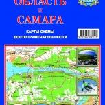 Самарская область и Самара. Карта, Самара
