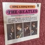 Beatles производства США, Самара