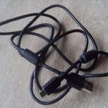 Кабель USB к Sony Ericsson X10 Торг, Самара
