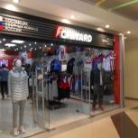Крупный магазин спортивной одежды «Forward», Самара