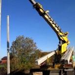 Продажа,доставка,установка опоры,столбы новые и бу электромонтер, Самара