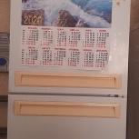 Холодильник стинол б/у, Самара