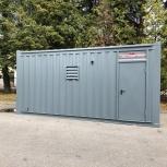 Модульная компрессорная станция, Самара
