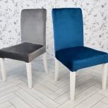 Чехол на стул IKEA ХЕНРИКСДАЛЬ, Самара
