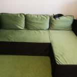 Чехол новый на диван ИКЕА Монстад, Самара