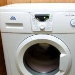 Ремонт стиральных машин, Самара