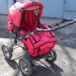 Прогулочная коляска, Самара