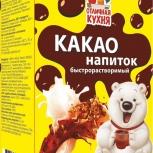 Какао напиток, Самара