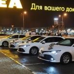 Аренда авто VIP транспорт для массовых мероприятий, Самара