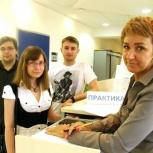 Оформление  студенческой практики, Самара