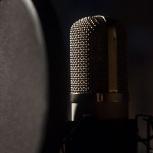 Уроки вокала в Самаре, Самара