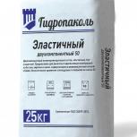 Гидропаколь Эластичный однокомпонентный (эластичный состав), Самара