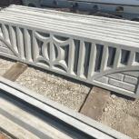 Еврозаборы бетонные ажурные секционные, Самара