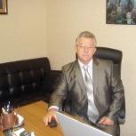 Юридические услуги адвоката, Самара