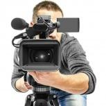 Видео-фотосъёмка любых мероприятий, Самара
