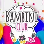 Частный детский сад Bambini-club, Самара