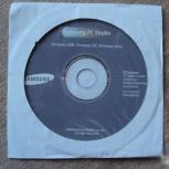 SAMSUNG PC Studio диск торг, Самара