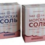 Морская розовая пищевая соль, мелкий и средний помол, пакет 0,8 кг, Самара
