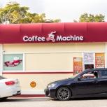 Авто-Кафе, Самара