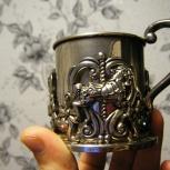 Серебряный стаканчик, Самара
