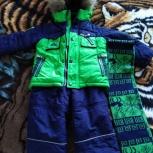 Зимний тёплый костюм, Самара